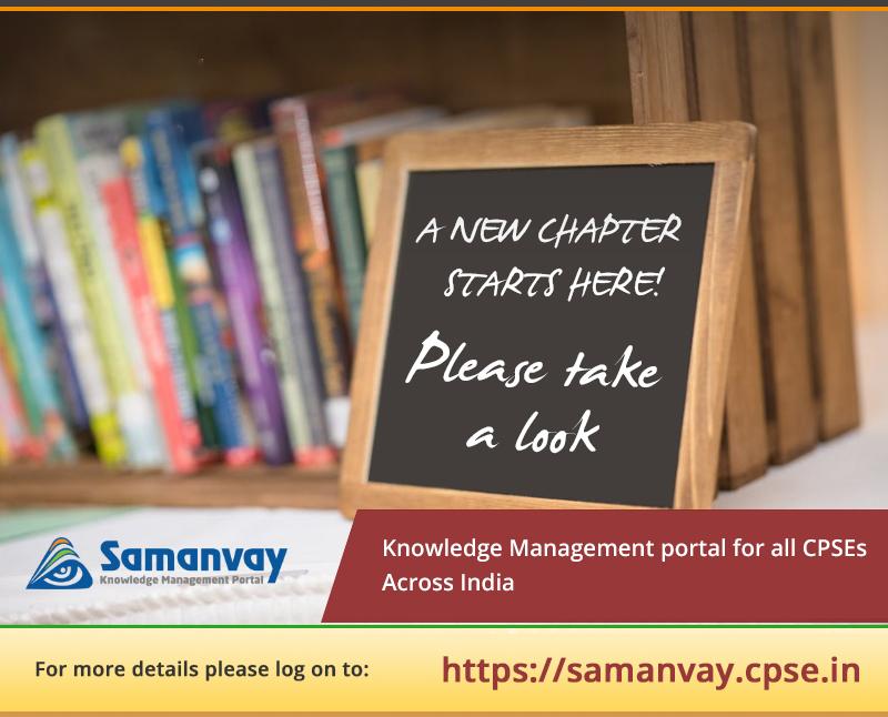 Knowledge management portal