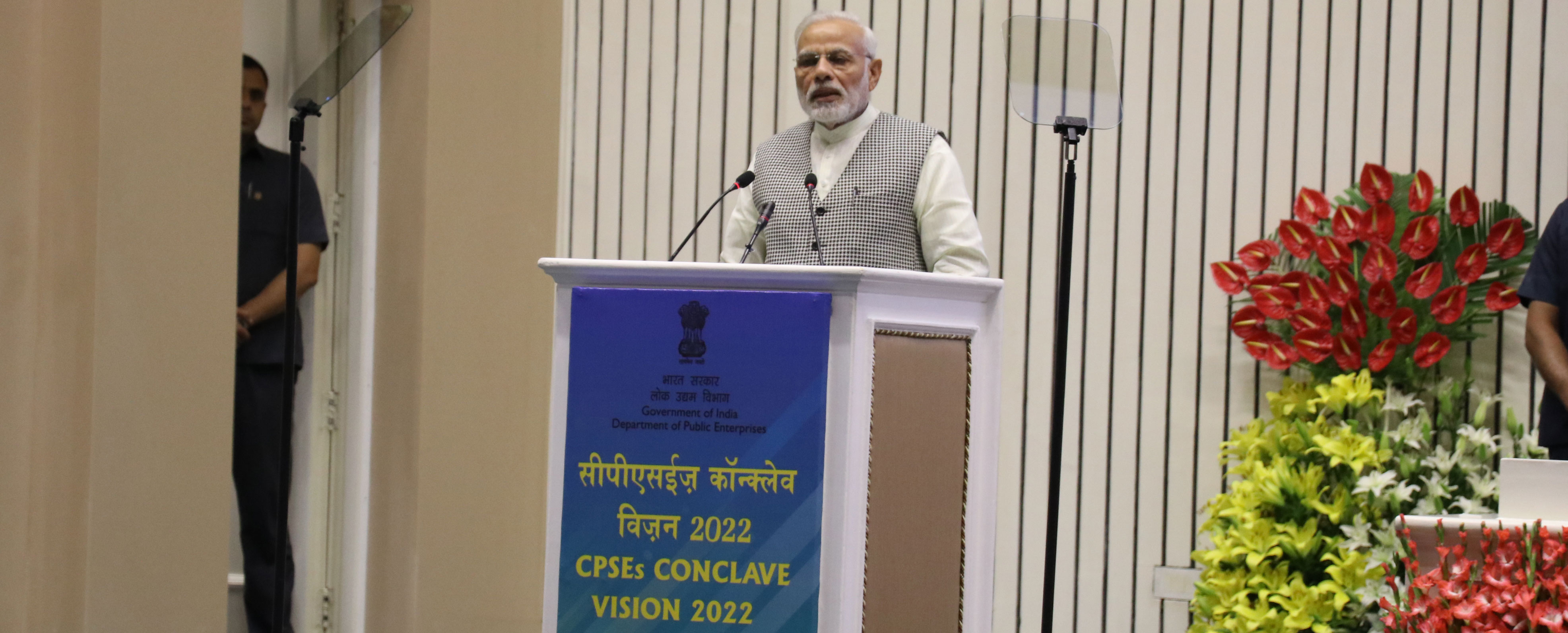 conclave image of pm